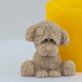 Silikonová forma na mýdlo a svíčku 3D štěňátko